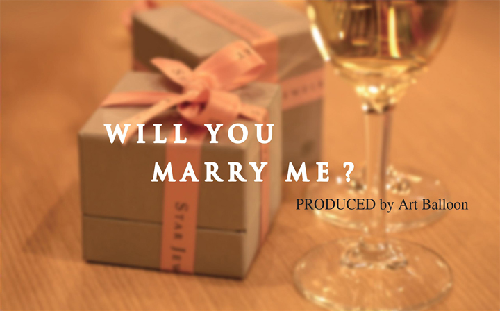 WILL YOU MARRY ME? - PRODUCED by Art Balloon